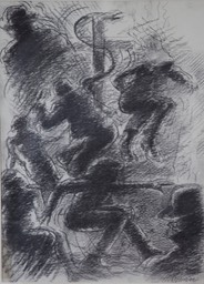 cadeuces dance 14.5X10.5 charcoal