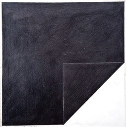 Fold 14X14 ebony pencil signed 1968